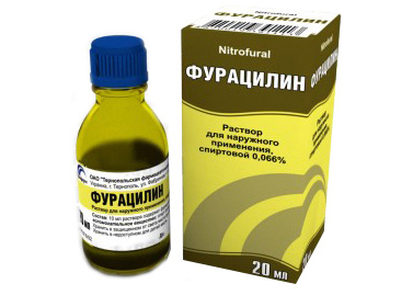 furatsilin1