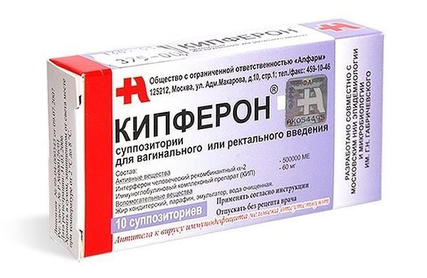 kipferon-n10-suppoz-rektal-i-vaginal1
