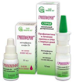 гриппферон