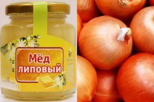 липовый мед и лук
