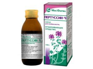 Препарат Пертусин