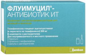 Флуомицил-ИТ