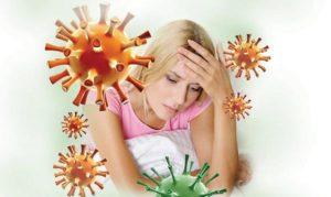 Пониженный иммунитет