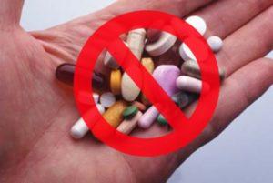 запрет медикаментов