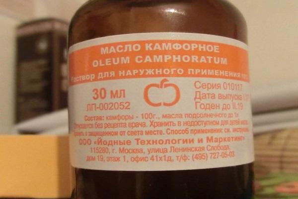 камфорное масло