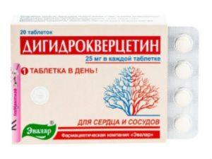 Дегидрокверцетин