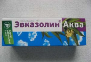 Эвказолин